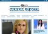curierul national noul webiste